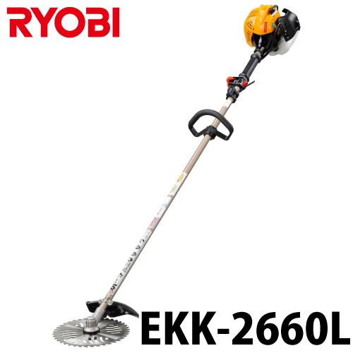 リョービ/RYOBI エンジン刈払機 EKK-2660L ループハンドル チップソーφ255mm トリガーレバー 排気量25.4mlクラス