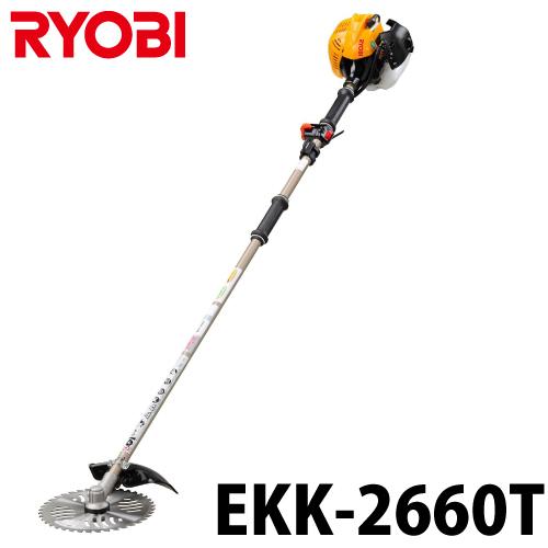リョービ/RYOBI エンジン刈払機 EKK-2660T ツーグリップハンドル チップソーφ255mm トリガーレバー 排気量25.4mlクラス
