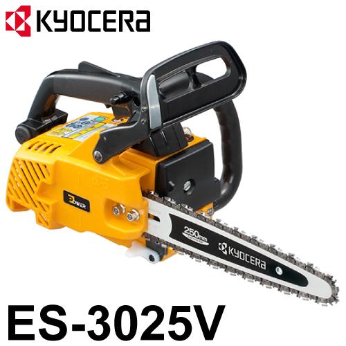 リョービ/RYOBI エンジンチェーンソー ES-3025V 切断長さ250mm 排気量30.1ml 排気量30.1ml 排気量30.1ml トップハンドル f5e