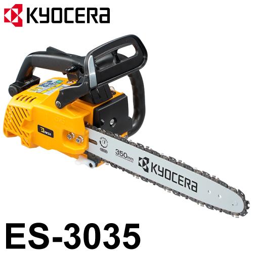 リョービ/RYOBI エンジンチェーンソー ES-3035 切断長さ350mm 排気量30.1ml トップハンドル