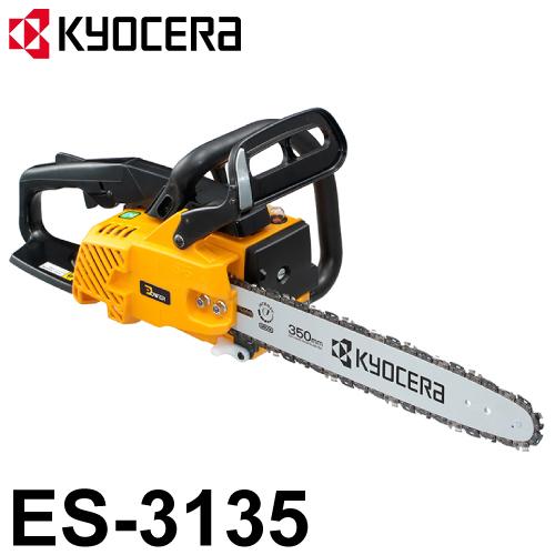 リョービ/RYOBI エンジンチェーンソー ES-3135 切断長さ350mm 排気量30.1ml リヤハンドル