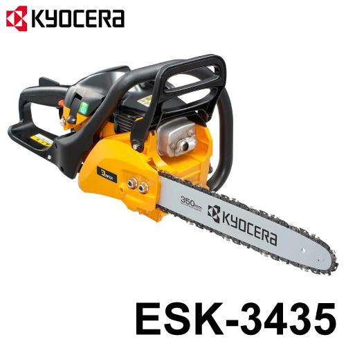 リョービ/RYOBI エンジンチェーンソー ESK-3435 切断長さ350mm 排気量34.0ml リヤハンドル
