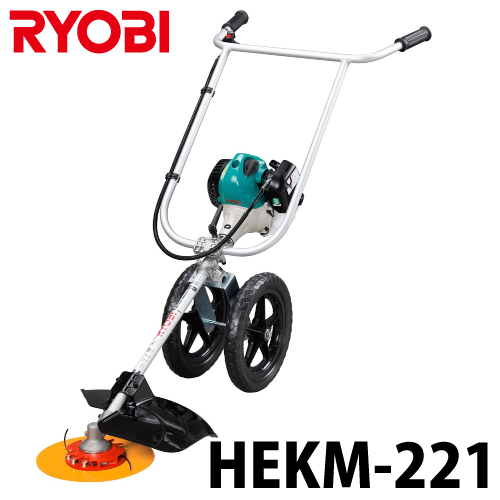 リョービ/RYOBI 手押し式エンジン草刈機 HEKM-220 排気量:20.6ml あんぜんロータ:Φ300mm ナイロンコード式
