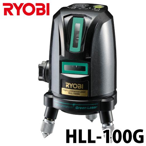 リョービ/RYOBI レーザー墨出器 HLL-100G 屋内外兼用 ジンバル式