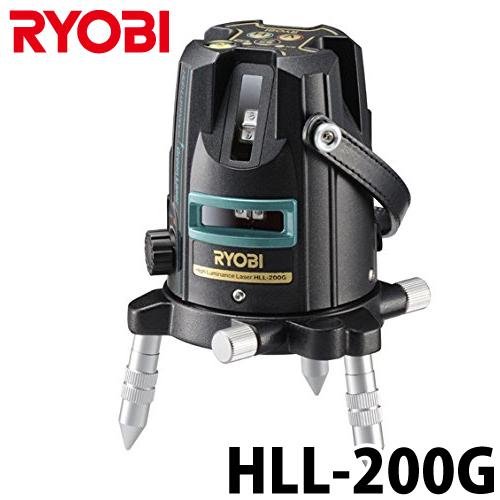 リョービ/RYOBI レーザー墨出し機 HLL-200G グリーンレーザー 水平ライン約120度・垂直ライン×1本・地墨点