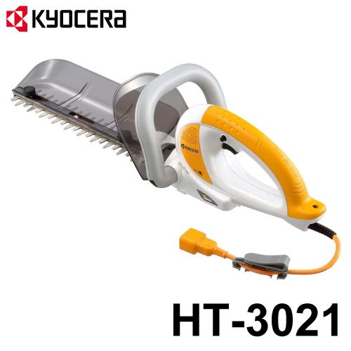 リョービ/RYOBI ヘッジトリマ 電気式 両刃駆動 3面研磨刃 スタンダード刃 ニッケルコーティング 軽量 低振動 刈込幅300mm HT-3021 軽量 低振動