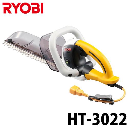 リョービ/RYOBI ヘッジトリマ 電気式 両刃駆動 3面研磨刃 スタンダード刃 刈込幅300mm HT-3022 軽量 低振動 低騒音