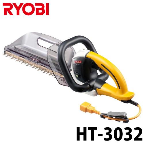 リョービ/RYOBI ヘッジトリマ 電気式 両刃駆動 全刃3面研磨刃 高級刃 刈込幅300mm HT-3032 超低振動
