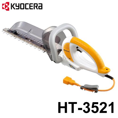 リョービ/RYOBI ヘッジトリマ 電気式 両刃駆動 3面研磨刃 スタンダード刃 ニッケルコーティング 軽量 低振動 刈込幅350mm HT-3521 軽量 低振動