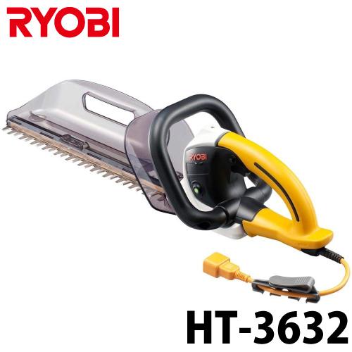 リョービ/RYOBI ヘッジトリマ 電気式 両刃駆動 全刃3面研磨刃 高級刃 刈込幅360mm HT-3632 超低振動