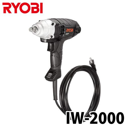 リョービ/RYOBI インパクトレンチ IW-2000 ワンタッチ2段階切替 薄口ロングタイプソケット 最大締付トルク200/100N・m