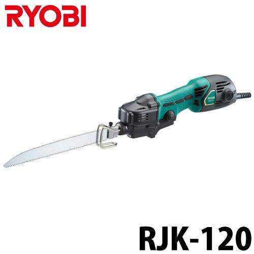 リョービ/RYOBI 小型 レシプロソー RJK-120 電動アシスト手ノコ
