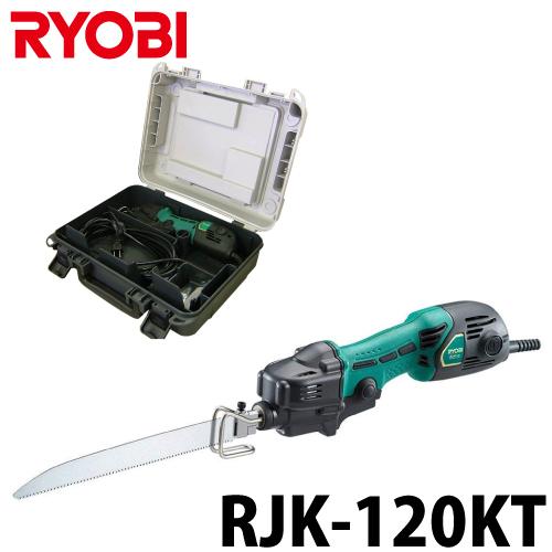 リョービ/RYOBI 小型 レシプロソー RJK-120KT 電動アシスト手ノコ ジグソー刃用ホルダー付
