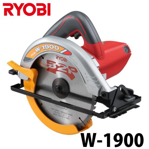 リョービ/RYOBI 丸ノコ W-1900 ソフトグリップ ソーガイドフェンス付 最大切込深さ68mm