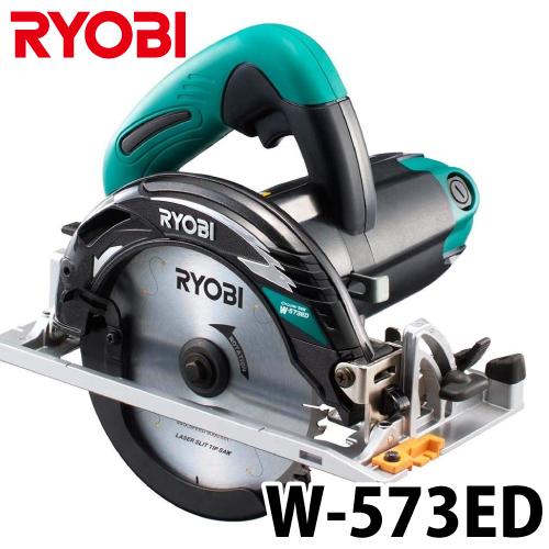 リョービ/RYOBI 電子丸ノコ W-573ED 深切りタイプ LEDライト付 最大切込深さ57mm