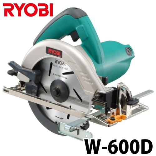 リョービ/RYOBI 丸ノコ W-600D LEDライト付 ソーガイドフェンス付 最大切込深さ68mm