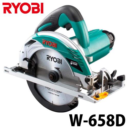 リョービ/RYOBI 丸ノコ W-658D 深切りタイプ LEDライト付 最大切込深さ66mm