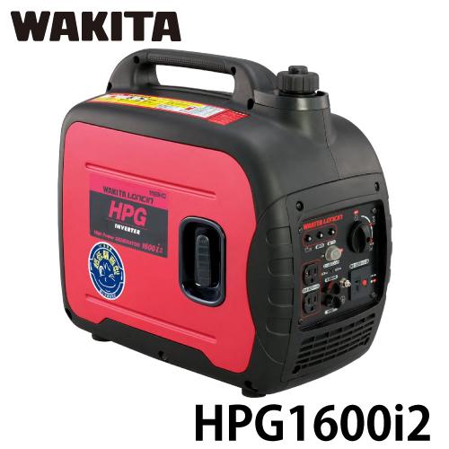 ワキタ 発電機 インバーター HPG1600i2 超低騒音型