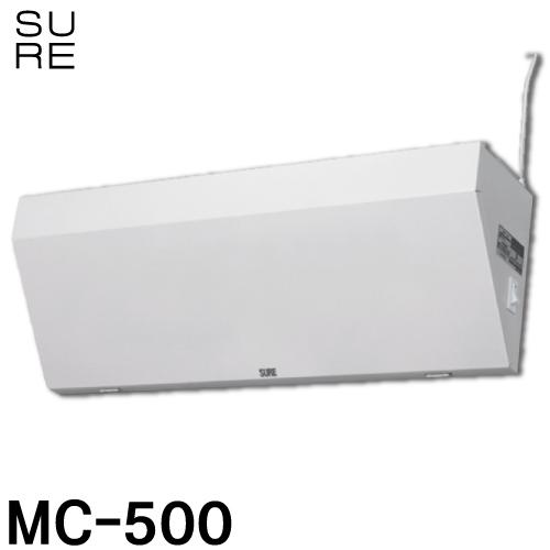 石崎電機製作所 屋内用 捕虫器 MC-500 SURE/シュアー