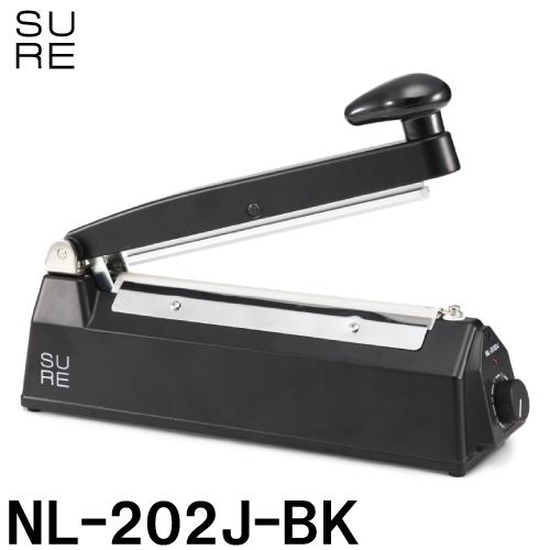 石崎電機製作所 卓上シーラー シンプルタイプ /黒 NL-202J (BK) (SURE / シュアー)