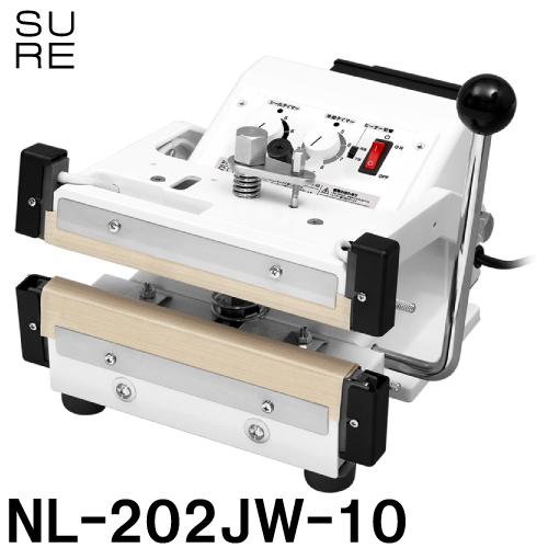 石崎電機製作所 NL-202JW-10 卓上ハイパワータイプ