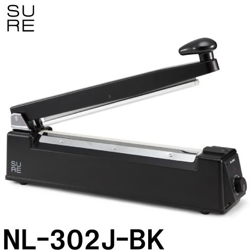 石崎電機製作所 卓上シーラー シンプルタイプ /黒 NL-302J (BK) (SURE / シュアー)
