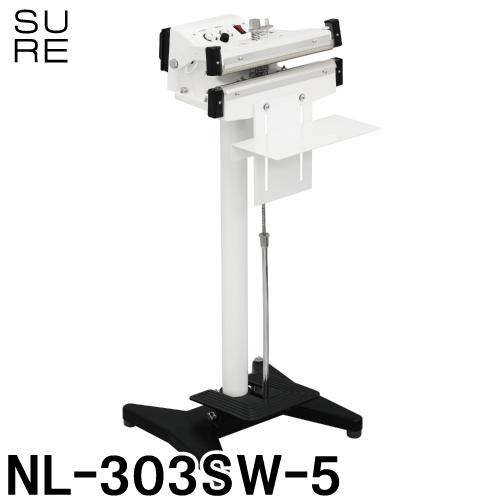 石崎電機製作所 スタンドシーラー(両面ヒーター)NL-303SW-5 長さ300mm 幅5mm SURE/シュアー