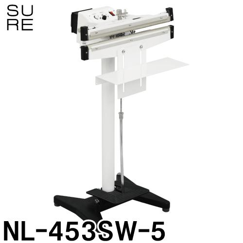 石崎電機製作所 スタンドシーラー(両面ヒーター)NL-453SW-5 長さ450mm 幅5mm SURE/シュアー