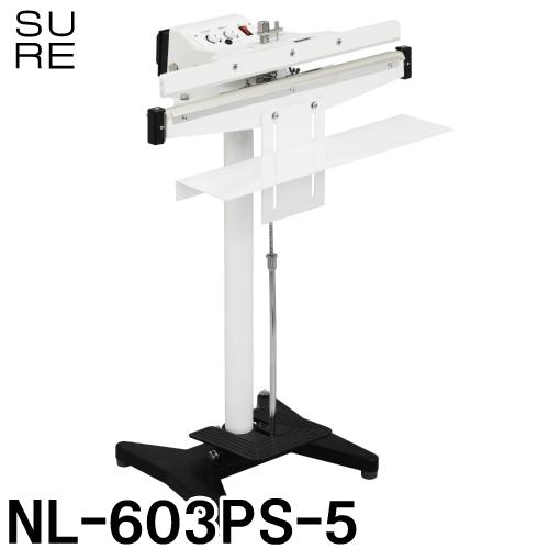 石崎電機製作所 スタンドシーラー NL-603PS-5 長さ600mm 幅5mm SURE/シュアー