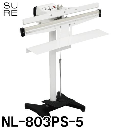 石崎電機製作所 スタンドシーラー NL-803PS-5 長さ800mm幅5mm SURE/シュアー