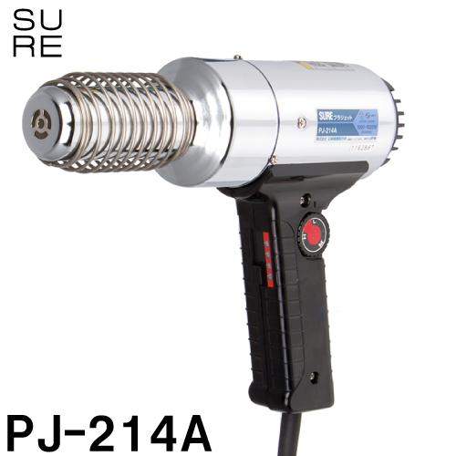 石崎電機製作所 PJ-214A プラジェット 温度可変式