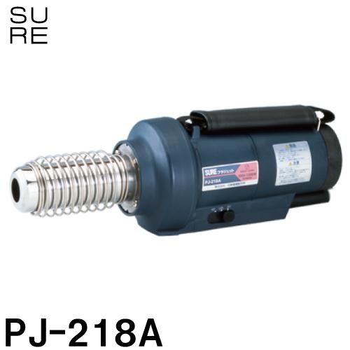 石崎電機製作所 PJ-218A プラジェット 電子温調式 据置式