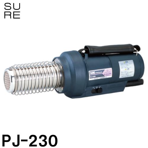 石崎電機製作所 PJ-230 プラジェット AC200V-3000W