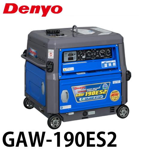 デンヨー ガソリンエンジン溶接機 GAW-190ES2