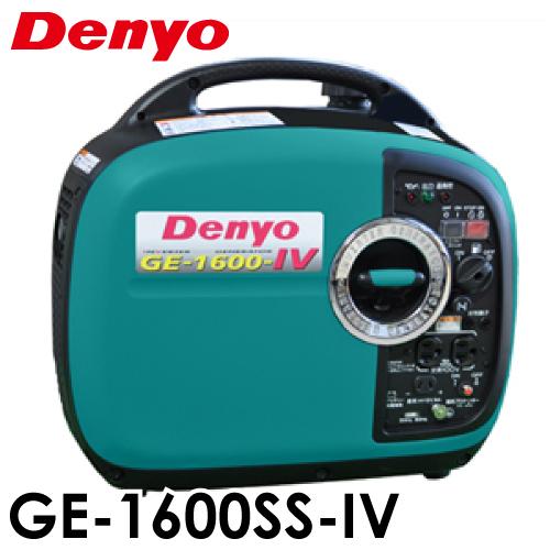 デンヨー 小型ガソリン発電機 インバータ GE-1600SS-IV