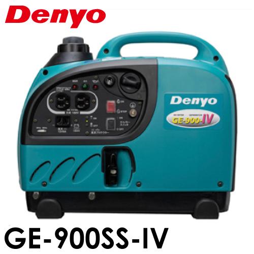 デンヨー 小型ガソリン発電機 インバータ GE-900SS-IV