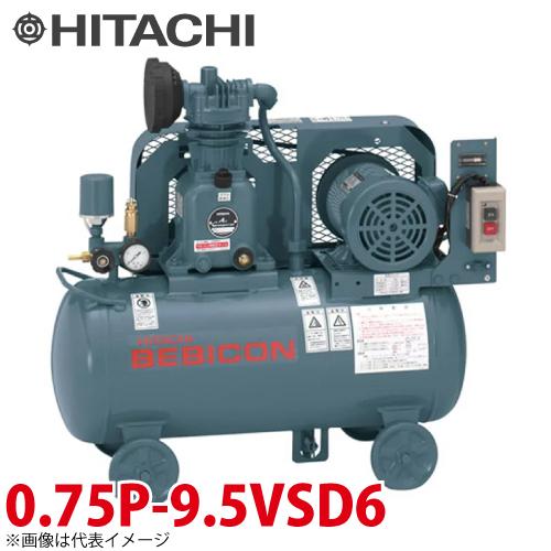 日立産機システム ベビコン 圧力開閉器式 0.75P-9.5VSD6 0.75kW 単相100・110V 60Hz