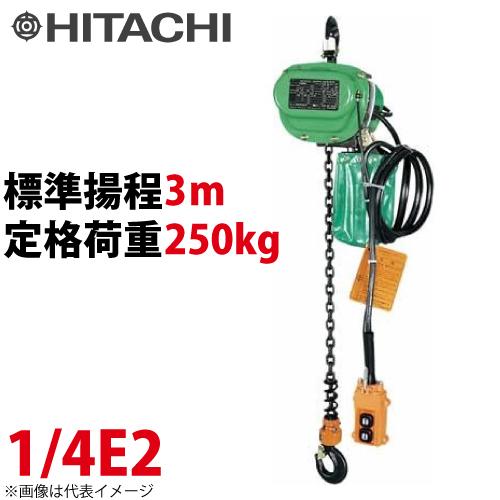 【日本産】 250kg 日立産機システム 揚程3m 力じまん 1/4E2:機械と工具のテイクトップ 1/4E2 モートルブロック-DIY・工具