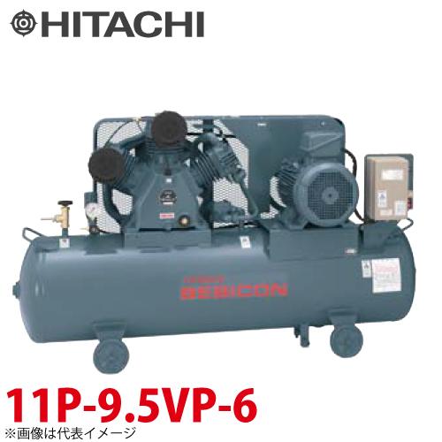 日立産機システム ベビコン 圧力開閉器式 11P-9.5VP6 11kW 三相200・220V 60Hz
