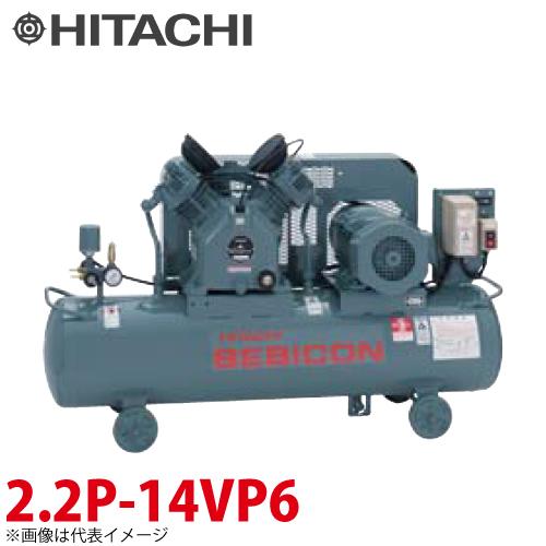 日立産機システム 中圧ベビコン 圧力開閉器式 2.2P-14VP6 2.2kW 三相200・220V 60Hz