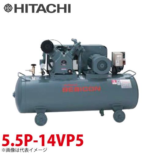 日立産機システム 中圧ベビコン 圧力開閉器式 5.5P-14VP5 5.5kW 三相200V 50Hz