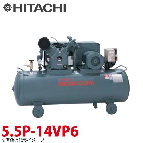 日立産機システム 中圧ベビコン 圧力開閉器式 5.5P-14VP6 5.5kW 三相200・220V 60Hz
