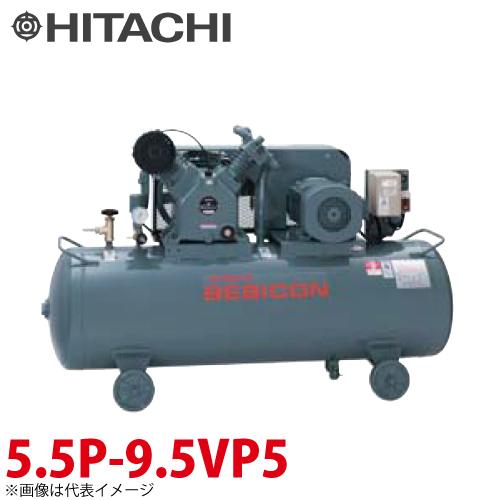 日立産機システム ベビコン 圧力開閉器式 5.5P-9.5VP5 5.5kW 三相200V 50Hz