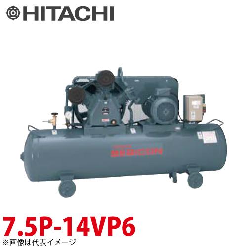 日立産機システム 中圧ベビコン 圧力開閉器式 7.5P-14VP6 7.5kW 三相200・220V 60Hz