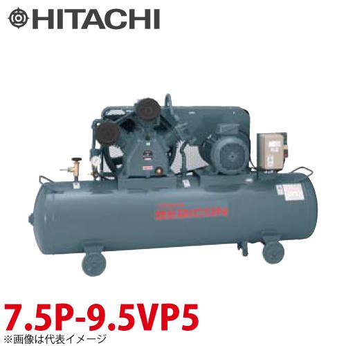日立産機システム ベビコン 圧力開閉器式 7.5P-9.5VP5 7.5kW 三相200V 50Hz