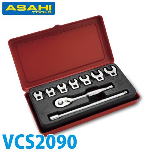 旭金属工業 クローフートレンチセット VCS2090 7サイズセット 差込角:6.3mm
