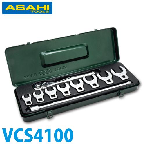 旭金属工業 クローフートレンチ スパナタイプ VCS4100 差込角12.7mm 10点セット 専用ケース入り