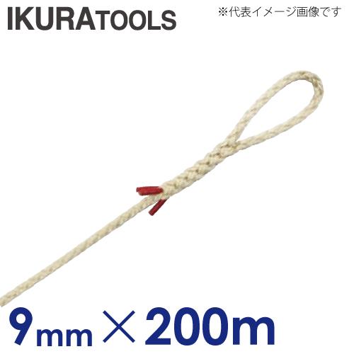 育良精機 (配送先法人様限定) ベクトラン繊維ロープ 2021812打ち 長さ200m