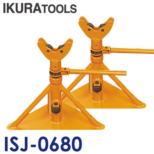育良精機 (配送先法人様限定) ケーブルジャッキ ISJ-0680 ローラー軸受け式 揚程200mm 2脚1セット