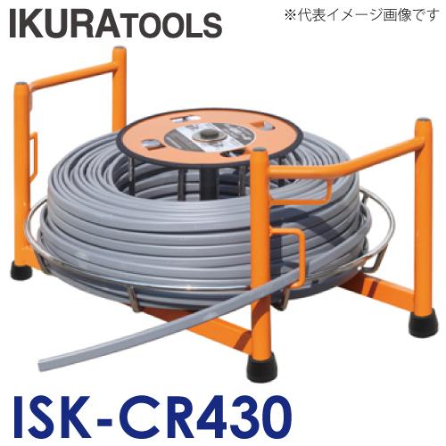 育良精機 電線リール ISK-CR430 積み重ね可能